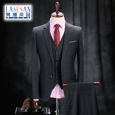 Business suit Easesan es15d028xf