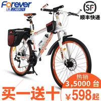 永久山地车自行车26寸24 27变速铝合金双碟刹男女学生越野车fd850