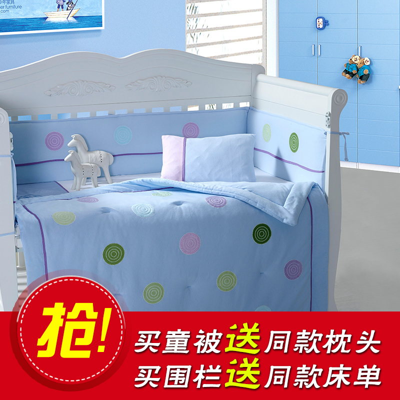 紫莎宝宝儿童纯棉八件套156