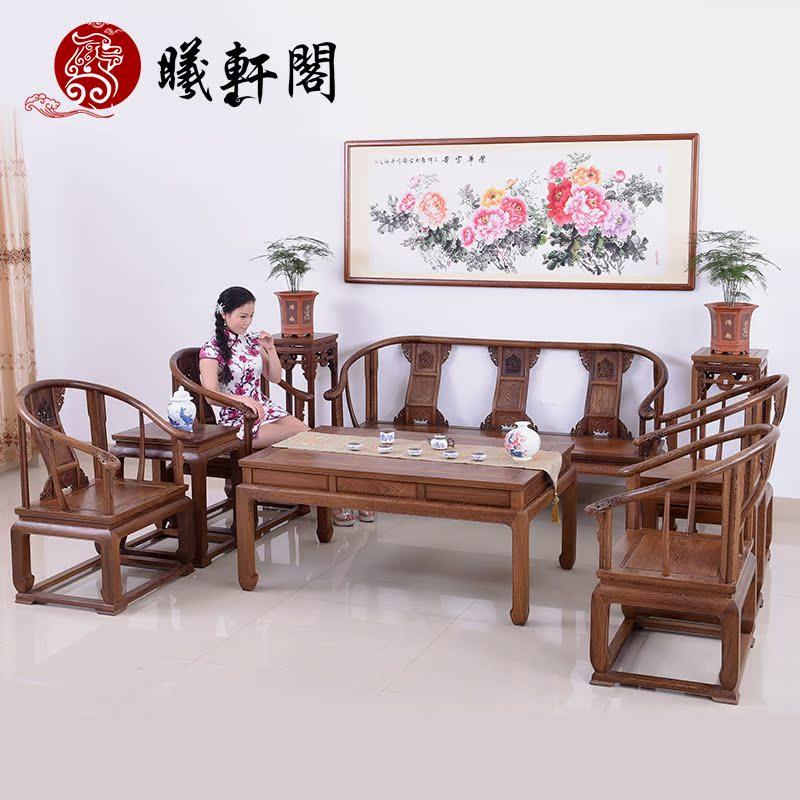 曦轩阁红木古典家具中式实木沙发 jcm-hgsf0001