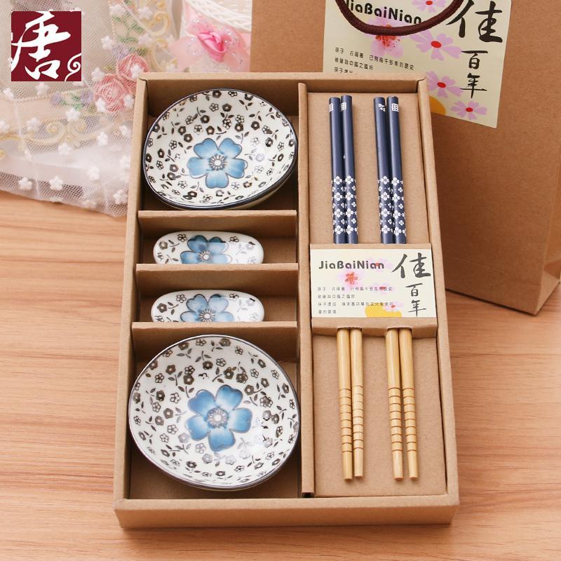 唐贝筷子碟子礼盒MZC601