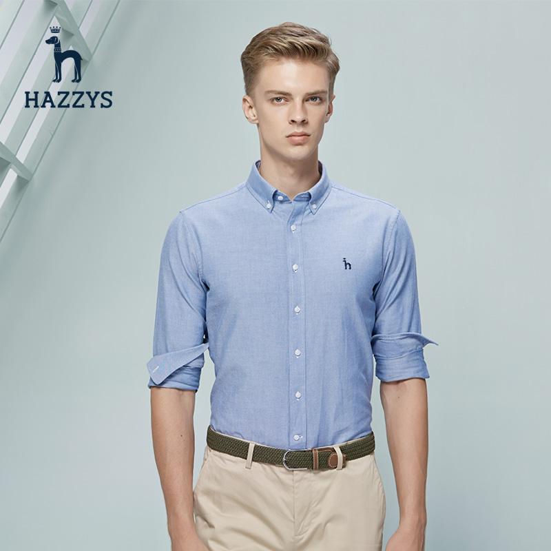 Hazzys哈吉斯夏季纯棉衬衫 男士休闲长袖韩版修身潮流白衬衣男装