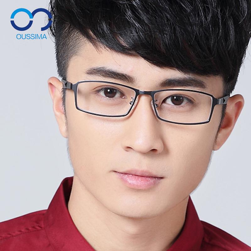 全框近视眼镜框男全框钛合金商务配眼镜近视眼镜架成品近视镜0325