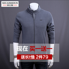 Full Zip Hooded Sweatshirt Shuaishidun wy1500