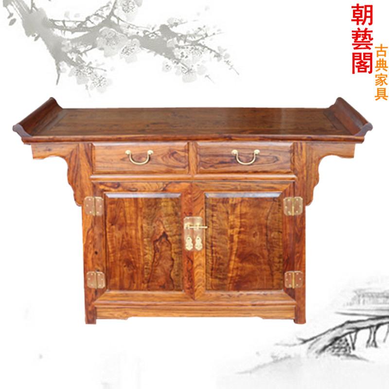 朝艺阁中式橱柜cyg-1134