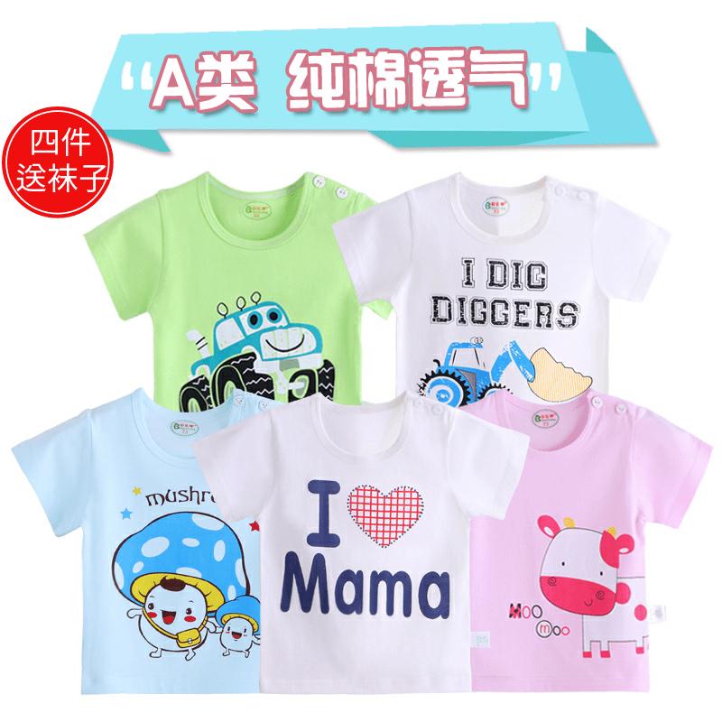 [包邮]宝宝纯棉短袖t恤