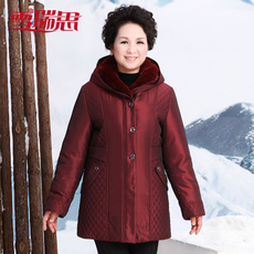 Clothing for ladies Snow Reith x6d111601