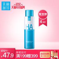 美丽加芬爽肤水 保湿透明质酸化妆水200ml  补水控油玻尿酸柔肤水