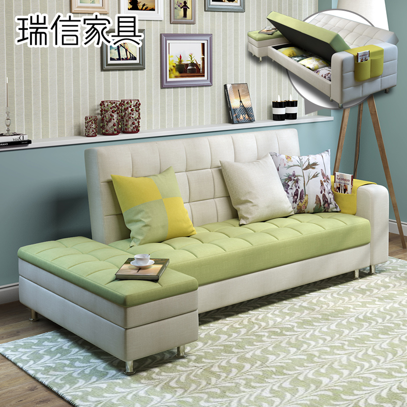 瑞信小户型多功能双人沙发床2170-P