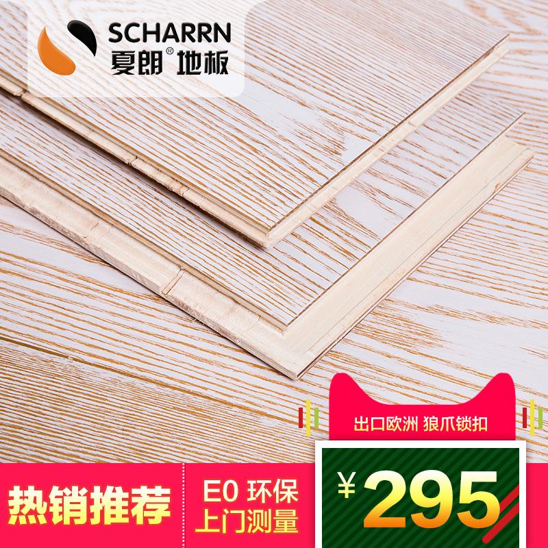 夏朗实木复合地板23102流金岁月波西塔诺2