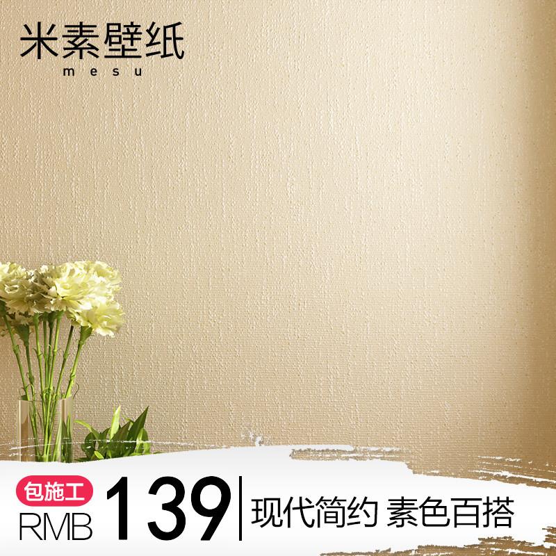 米素纸3d沙发壁纸MS5417191