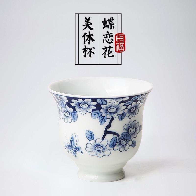 恒福茶具茶杯陶瓷品茗杯HEACA03800225