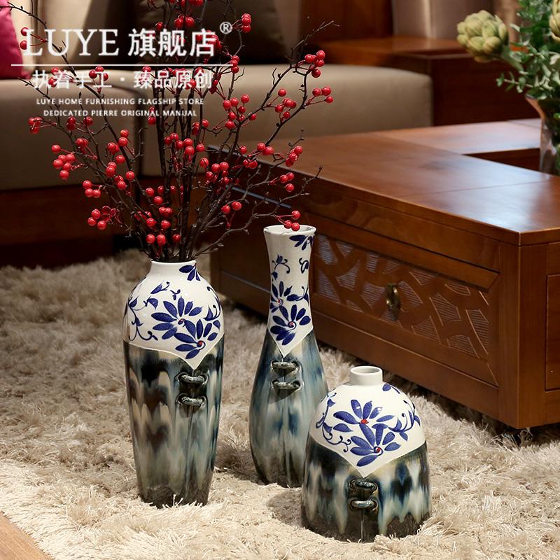 luye干花瓶陶瓷摆件