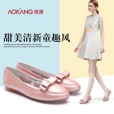 奥康女鞋新款浅口单鞋女平底鞋真皮女鞋圆头鞋子女妈妈鞋软底