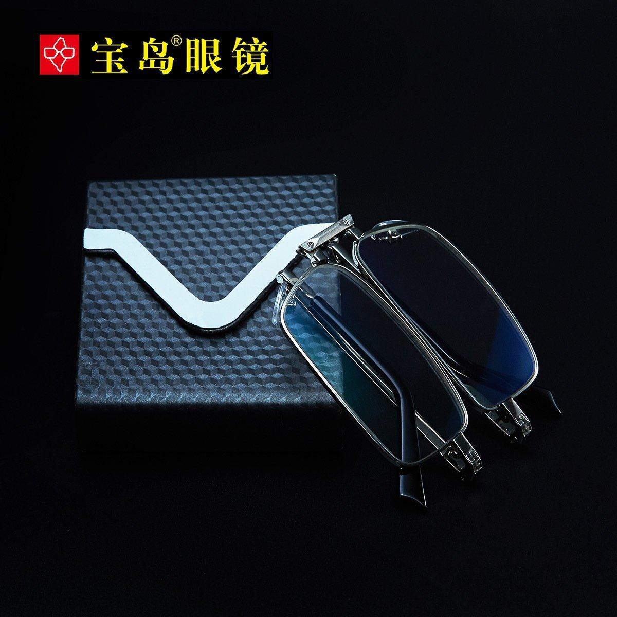 索柏 老花镜男女折叠便携优雅简约树脂300度看书打牌老光眼镜1107