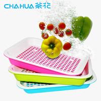 茶花茶水杯子水果盘托盘塑料长方形儿童宝宝餐盘具茶具沥水茶盘