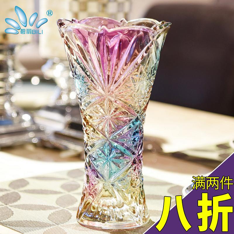 碧丽茶几玻璃花瓶