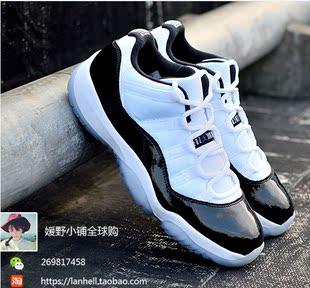 有哪些上脚超好看的运动鞋?   知乎   Zhihu