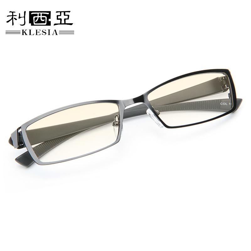 时尚钛合金老花镜男款花镜 防蓝光舒适超轻老花眼镜高清老光眼镜