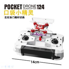Вертолет на электро-, радиоуправлении Dwi xg101
