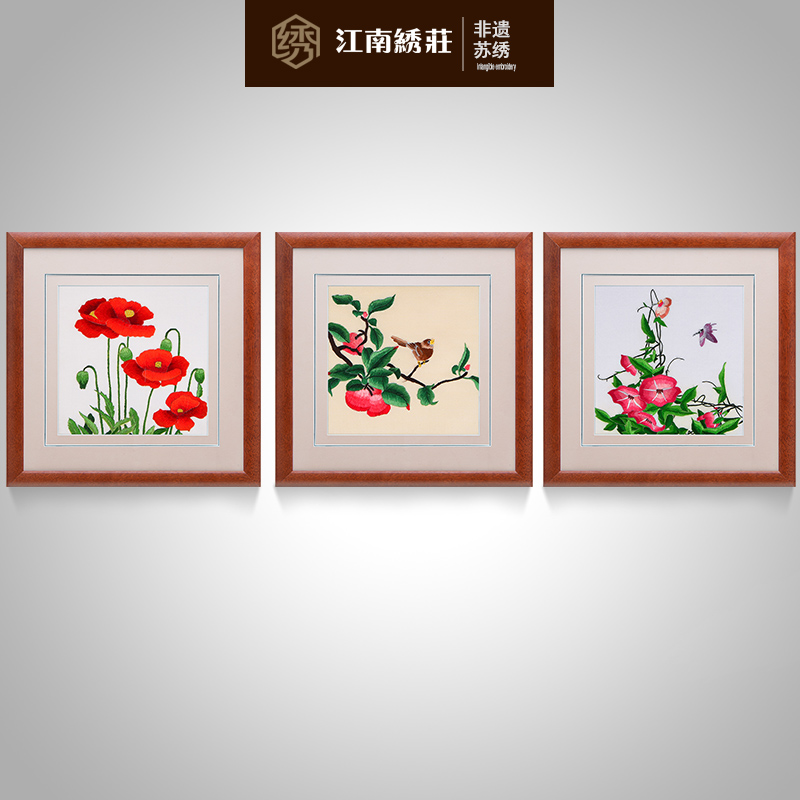 江南绣庄苏绣照片墙DW-0041