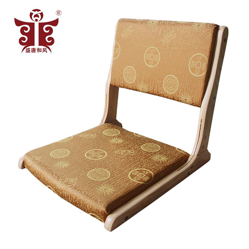 盛唐和风古钱纹折叠海绵椅