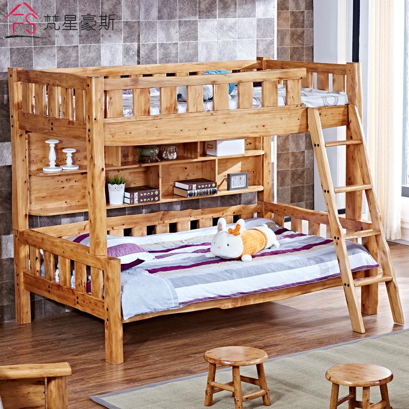 梵星豪斯原木家具全实木儿童上下床YP805