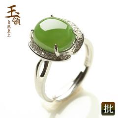 正品玉领和田玉戒指女款和田碧玉戒指男款蛋面镶嵌戒指 HT603