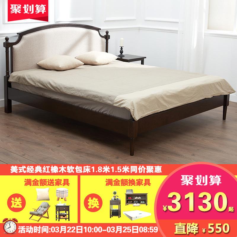 优木纯实木双人床
