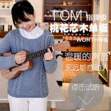 Гитара Tom Ukulele26/23 TUC230