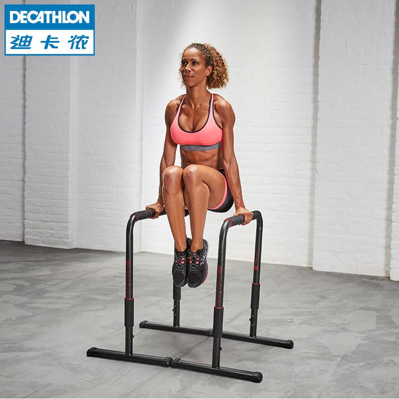 迪卡侬 家用单双杠男女室内多功能俯卧撑支架健身杆体育器材 CRO