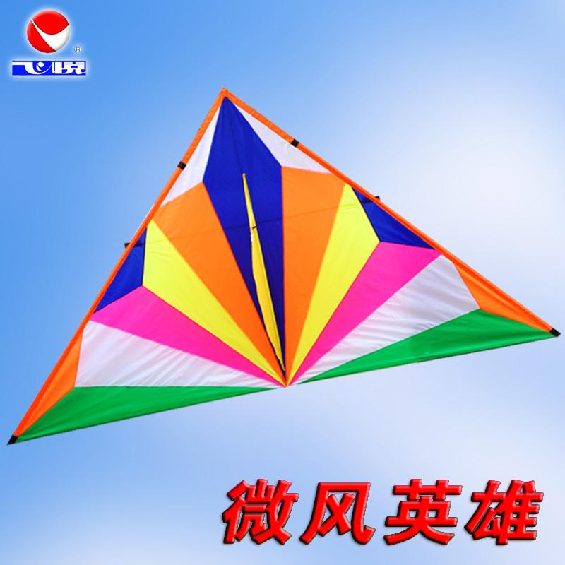 飞悦原创大型成人风筝微风英雄钻石 硅伞布碳杆 推荐凯夫拉编织线