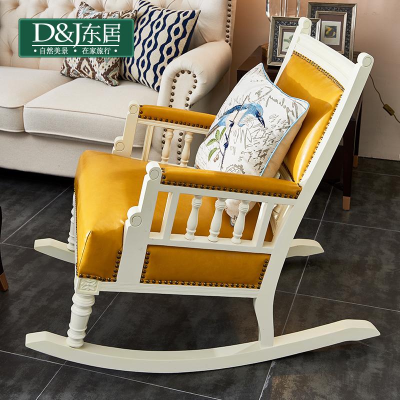 东居北欧休闲皮艺遥遥椅成人彩色油蜡皮时尚摇椅美式老虎椅单人椅