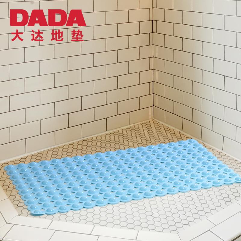 dada大达地垫垫浴缸淋浴房垫DA10202-1