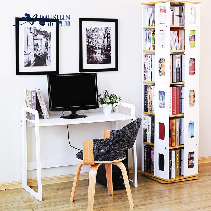 爱木思林实木家用折叠电脑桌折叠桌