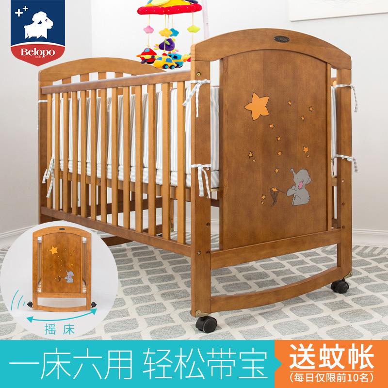 贝乐堡实木婴儿床兔子城堡