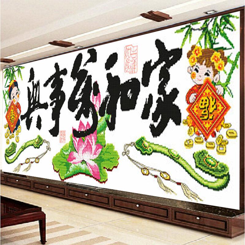 美吖十字绣中国风
