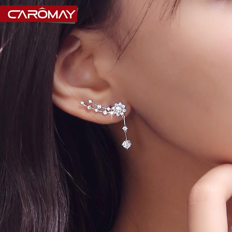 卡洛美饰品流苏925银锆石耳坠耳环 韩国时尚简约女神气质装饰耳饰