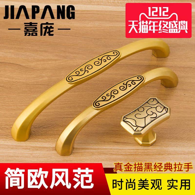 嘉庞欧式拉手JP-871