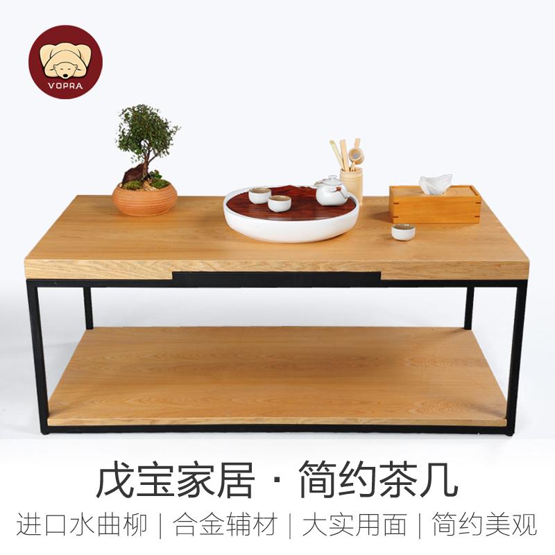戊宝 水曲柳实木茶几简约现代功夫茶桌北欧小户型家具客厅茶几桌