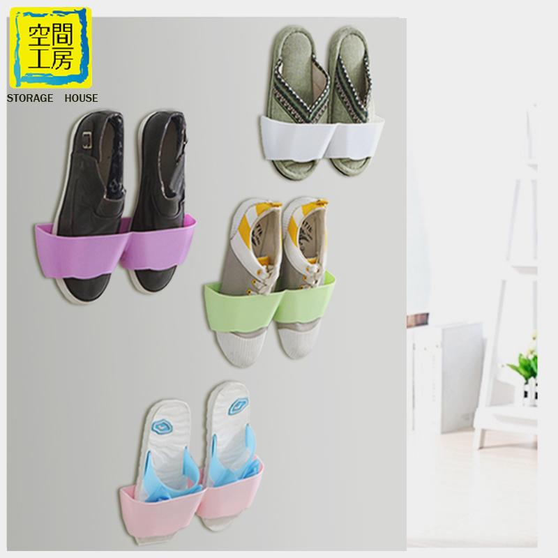 空间工房4只装墙壁鞋架QMXJ4