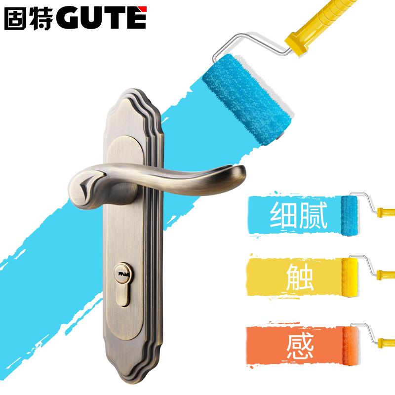 固特青古铜门锁9666
