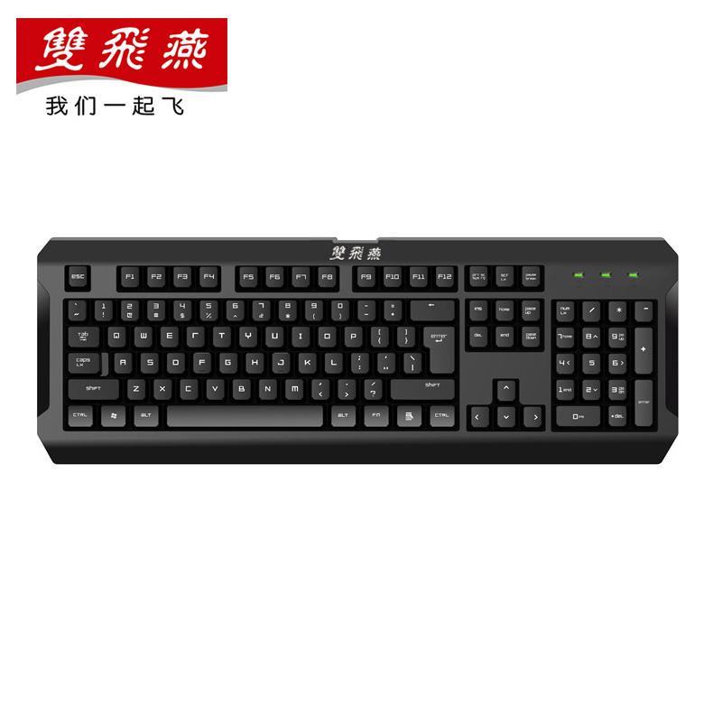 双飞燕K100有线防水键盘USB台式电脑办公游戏LOL网吧家用打字包邮