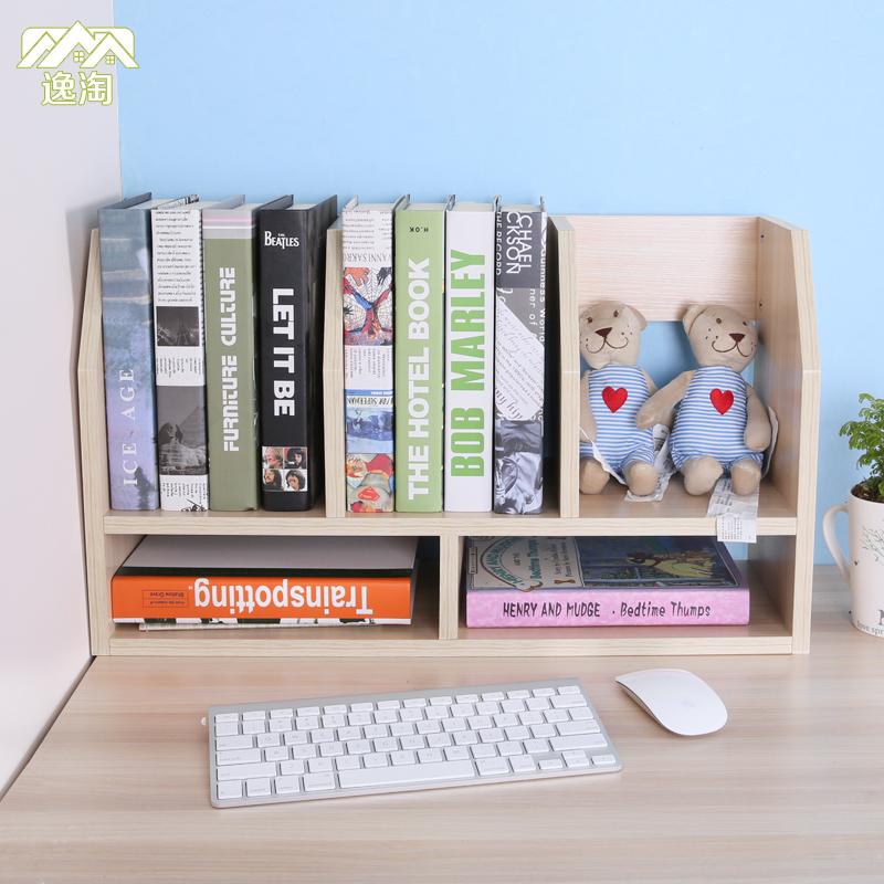 逸淘创意电脑桌上书架