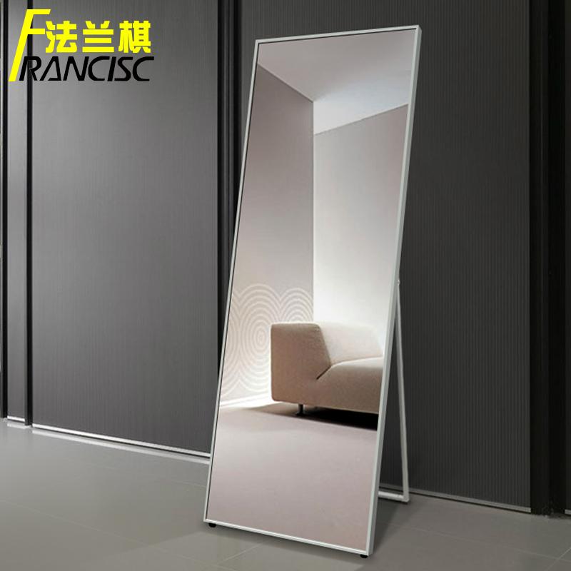 法兰棋镜子全身铝合金边框穿衣镜SH-B001