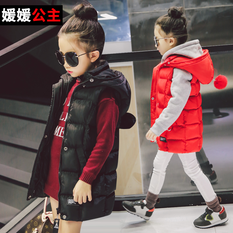Children's vest Yuanyuan Princess 11511 2016 Yuanyuan Princess