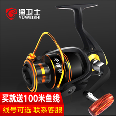 Катушка для спиннинга Fishing guards yws1092