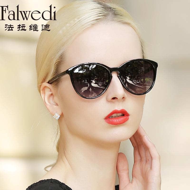 明星款2018时尚墨镜 女士偏光太阳镜潮人欧美复古圆框眼镜驾驶镜