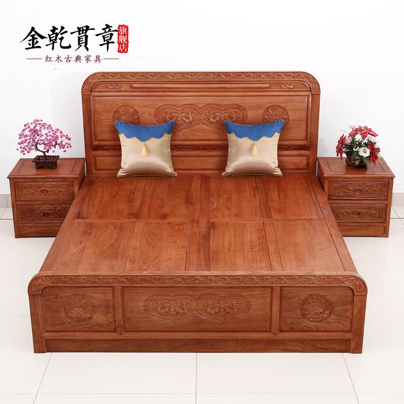 金乾贯章红木双人床HXG0203-LI