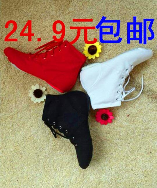 Обувь для джаза Dance spirit Xuan 001